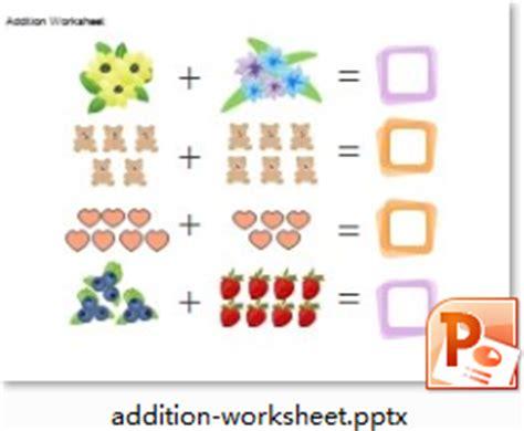 powerpoint worksheets
