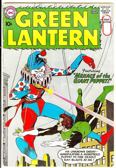 green lantern tome 1 green lantern 1