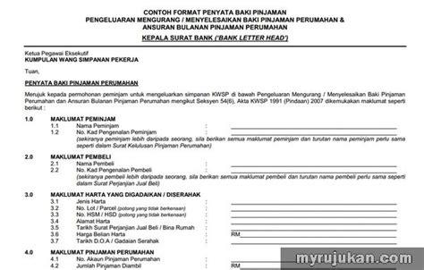 surat rasmi  kwsp rasmi
