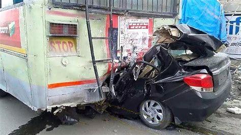 Latest Car Accident Of Honda Amaze In India