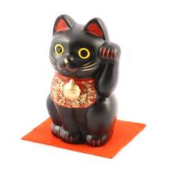 japanese lucky cat my japanese lucky cat images lucky cats wallpaper and