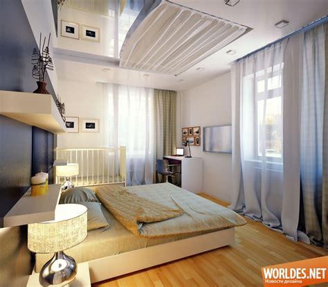 Современные идеи для спальни Дизайн интерьера спален