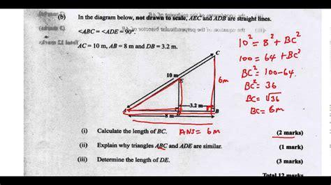 csec cxc maths  paper  question    exam