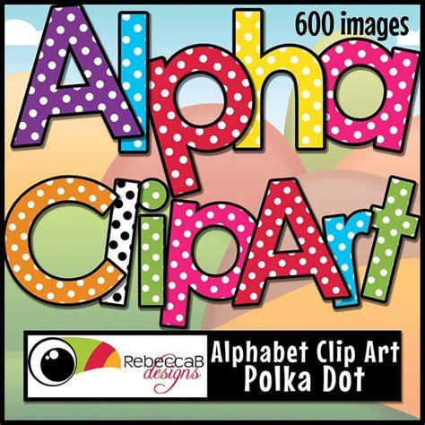 polka dot alphabet letters images alphabet clip polka dot letters digital alphabet 21987