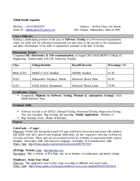 nikhil jagadale software tester resume