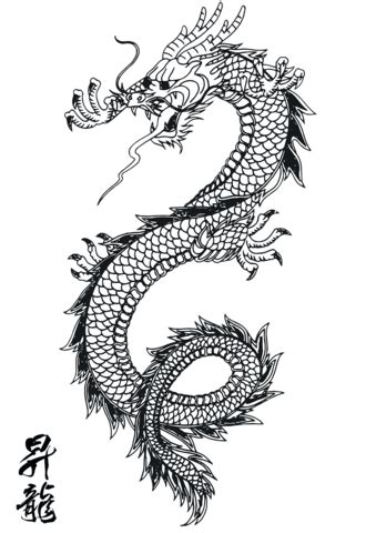 chinese dragon coloring page  printable coloring pages