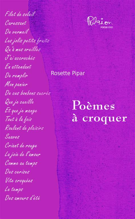 poeme cuisine poèmes à croquer rosette pipar marcel broquet la