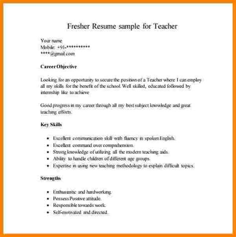 Professional Resume Format Exles by 7 Resume Templates Pdf Professional Resume List