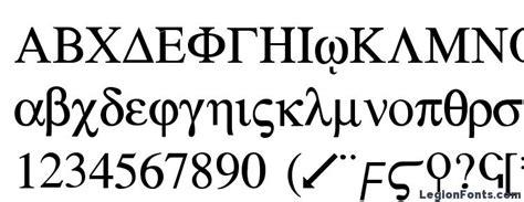 greek regular font   legionfonts