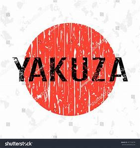 The gallery for --> Yakuza Gang Symbol