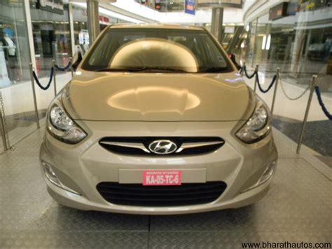 Hyundai Rb Concept Archives Bharathautos Automobile