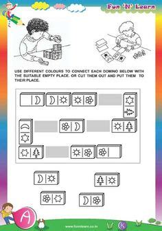 hkg worksheets images worksheets kindergarten