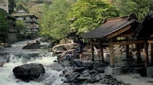 Japan Onsen Hot Springs In