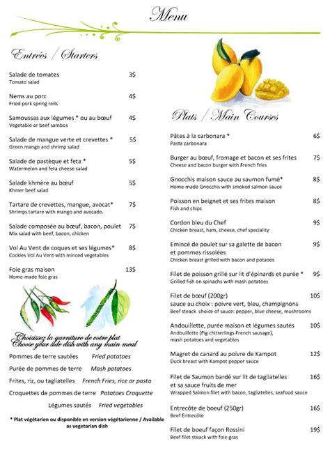 restaurant la cuisine du marché restaurant au cabaret vert