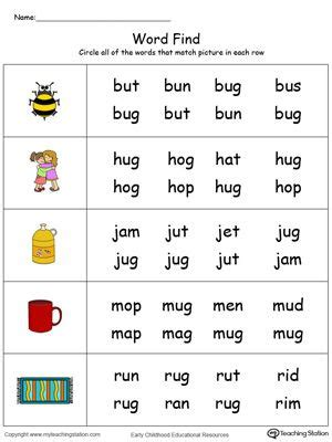 preschool  kindergarten worksheets  letter words