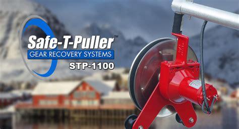 safe t puller sports stp 1100 2pcu discontinued safe t puller comsafe t puller