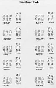 Japanische Vasen Stempel : 25 best ideas about pottery marks on pinterest antique pottery vintage china and limoges china ~ Watch28wear.com Haus und Dekorationen
