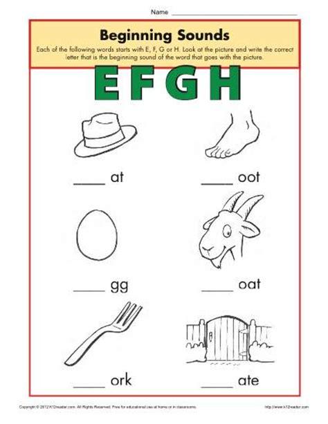 beginning sounds worksheets efgh phonics worksheet