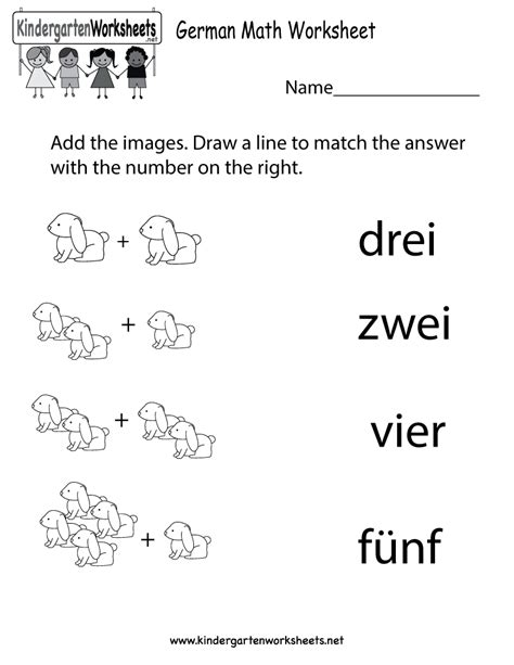german math worksheet  kindergarten learning