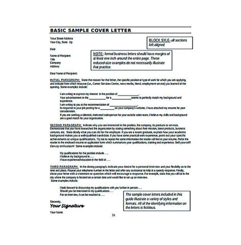 resume cover letter templates  secure job application
