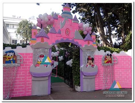birthday party entrance decorations  pondicherry