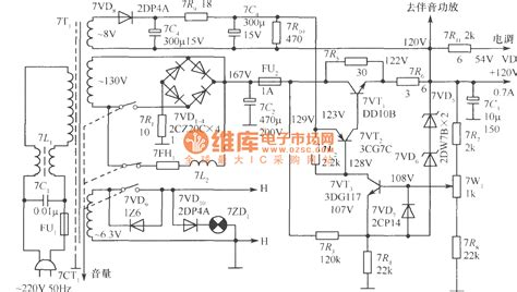 Regulated Voltage Power Supply Circuit