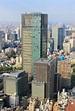 Tokyo Midtown - Wikipedia