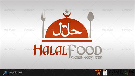 halal food logo  asmaraisme graphicriver
