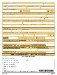 Us Passport Application Form
