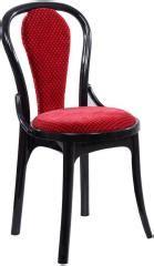 supreme pearl super chair  black  red colour price