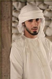 Emirati Beard Style