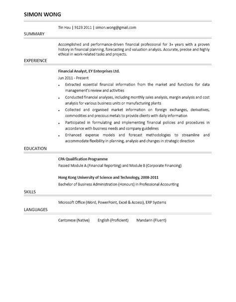 Stockroom Assistant Resume by 100 Cpa Resume 100 Resignation Letter
