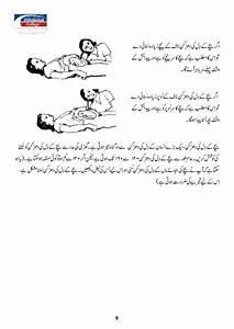 Pregnancy Guide Book In Urdu Pdf