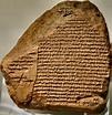 Nabonidus Chronicle - Example of Cunieform Writing