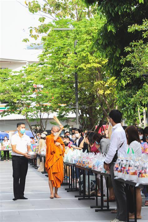 'สามย่านมิตรทาวน์'ทำบุญตักบาตรรับวันปีใหม่ไทย - Samyan ...
