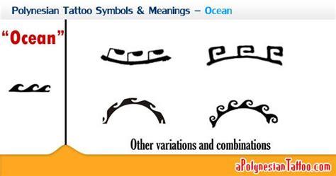 ocean symbol tattoos polynesian tattoo designs samoan