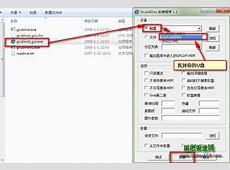 CDlinux如何制作U盘启动及Beini(奶瓶)制作U盘启动的方法无线安全黑吧安全网