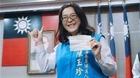 立委補選/綠2藍1無1韓流敗 勝選者聯盟名單看這裡! | 政治 | 三立新聞網 SETN.COM