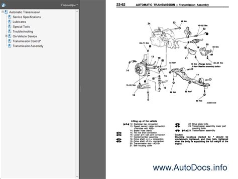 small engine repair manuals free download 1992 mitsubishi eclipse interior lighting mitsubishi colt lancer 1992 2004 service manual repair manual order download