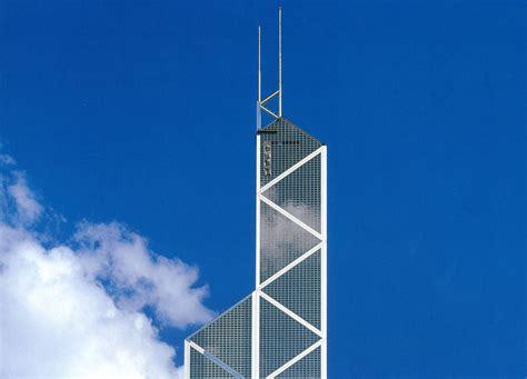 bank  china tower