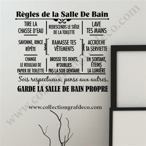 r 232 gles de la salle de bain wall decal quote