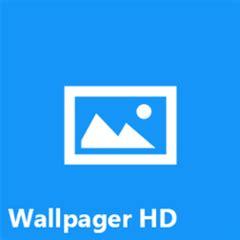 wallpaper hd для nokia lumia 630 2018 скачать бесплатно