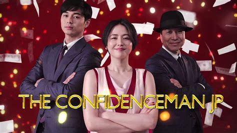 confidence man jp pv fuji tv official youtube