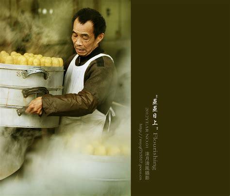 documentary photography  china parfait  chinese