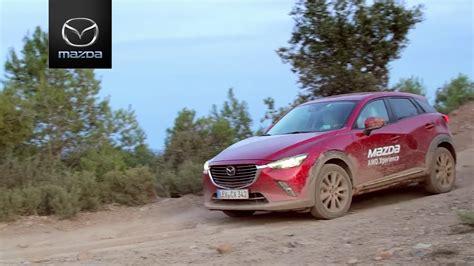 Mazda Cx 3 Allrad Offroad Challenge