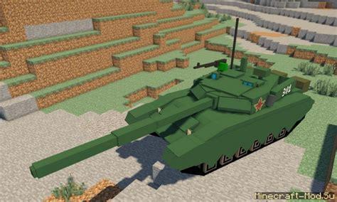 Моды на майнкрафт 1.7.2 на военные транспорты