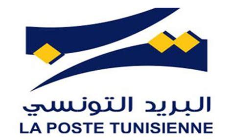 horaire d ouverture bureau de poste ramadan horaires d ouverture des bureau de poste kapitalis