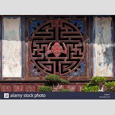 Chinese Latticework Stock Photos & Chinese Latticework