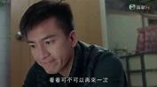 【降魔的2.0】馬國明為召喚石敢當 意外向劉佩玥「露鳥」 - 香港新浪