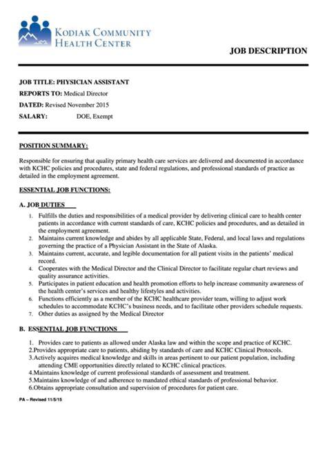 Fillable Physician Assistant Job Description Template printable pdf download